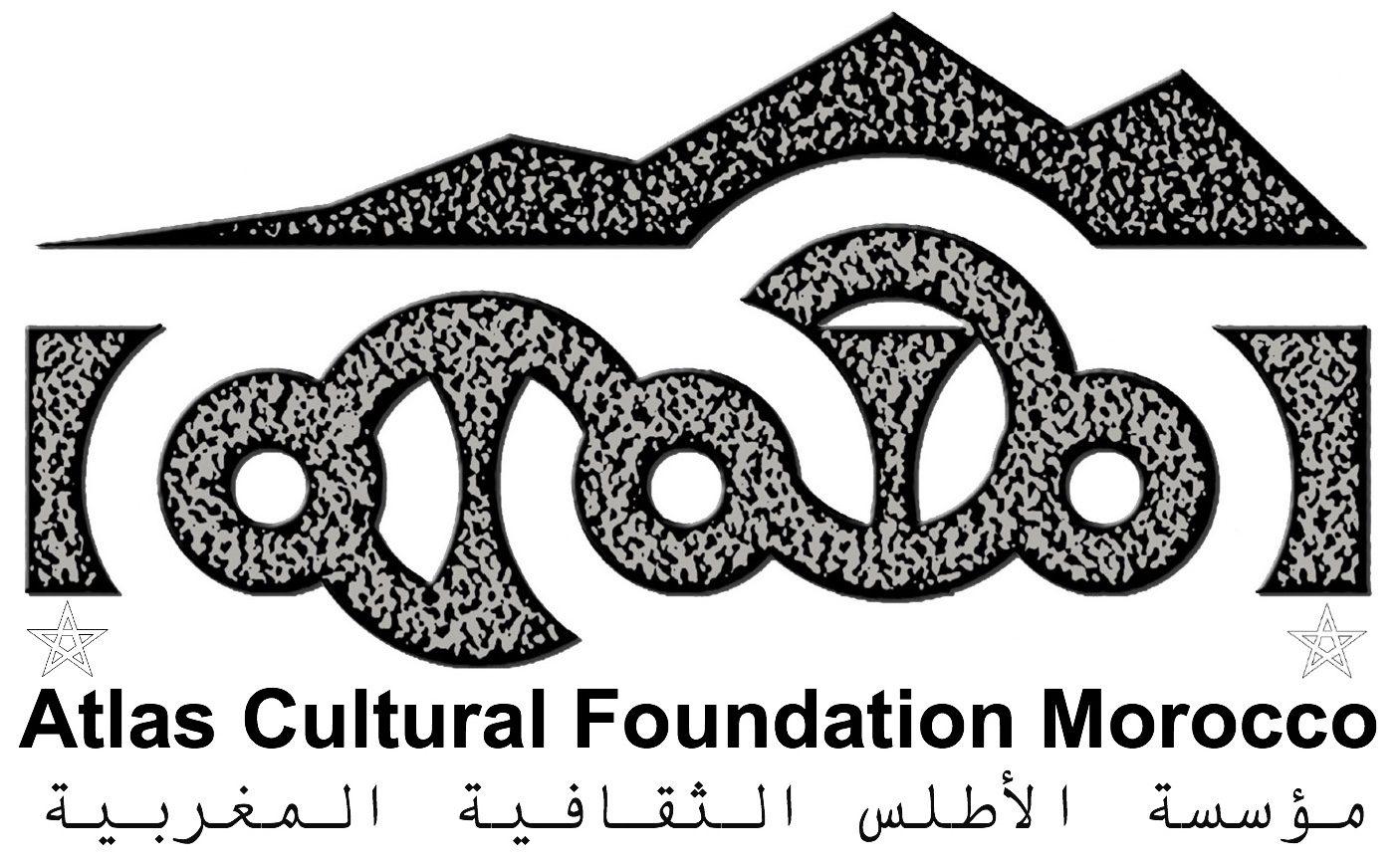 Association marocaine